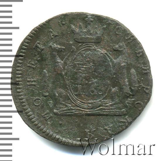 1 копейка 1766 г. Сибирская монета (Екатерина II). Тиражная монета