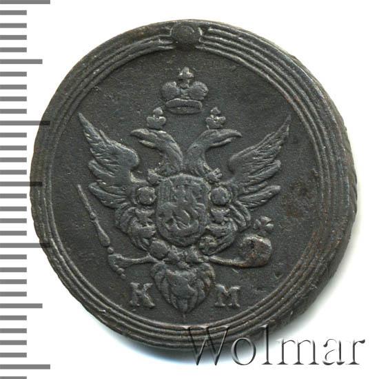 1 копейка 1807 г. КМ. Александр I Тиражная монета