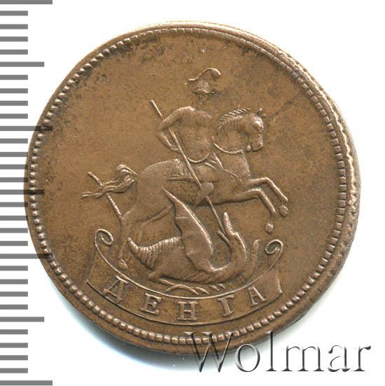 Денга 1765 г. ЕМ. Екатерина II. Буквы ЕМ. Новодел