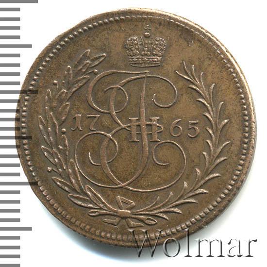 5 копеек 1765 г. ЕМ. Екатерина II Новодел. Екатеринбургский монетный двор.