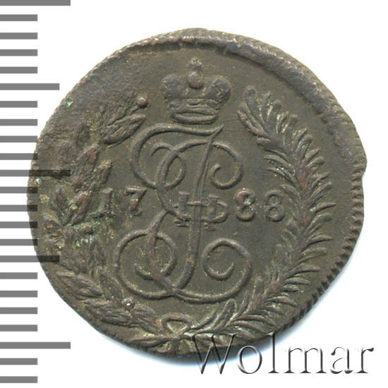 Полушка 1788 г. КМ. Екатерина II. Буквы КМ