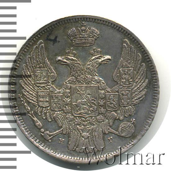 15 копеек - 1 злотый 1832 г. НГ. Русско-Польские (Николай I) Св. Георгий без плаща
