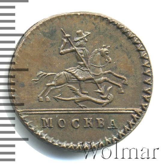 1 копейка 1728 г. МОСКВА. Петр II Москва. Новодел.