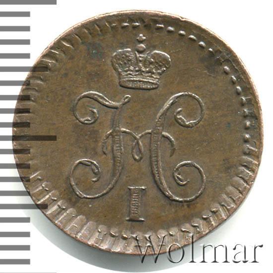 1/4 копейки 1841 г. ЕМ. Николай I Екатеринбургский монетный двор