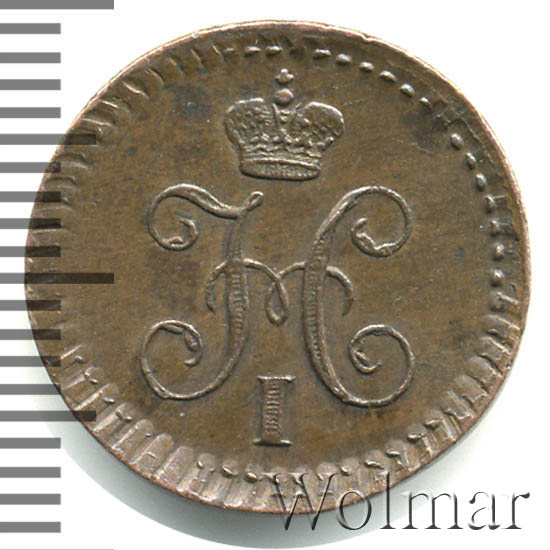 1 4 копейки серебром цена альбом для монет своими руками без паяльника