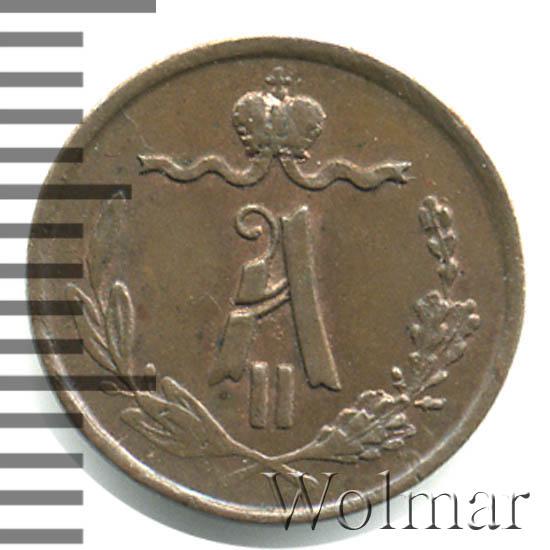 1/4 копейки 1873 г. ЕМ. Александр II