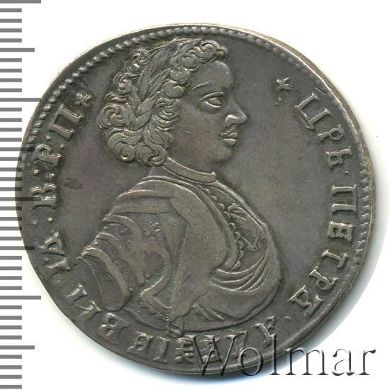 Полтина 1707 г. Петр I. Портрет образца года. Год славянский. Орел больше