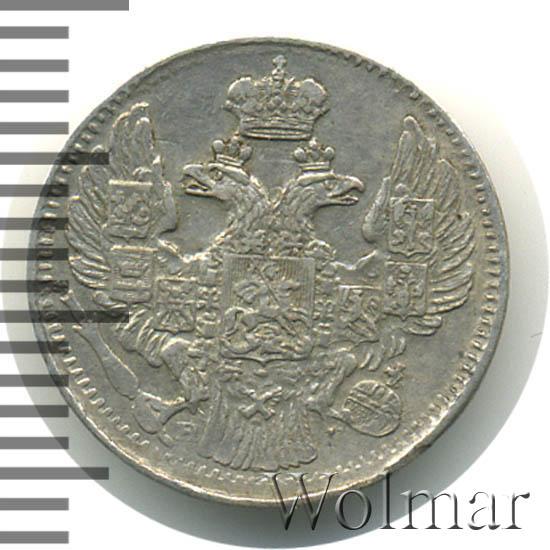 5 копеек 1837 г. СПБ НГ. Николай I