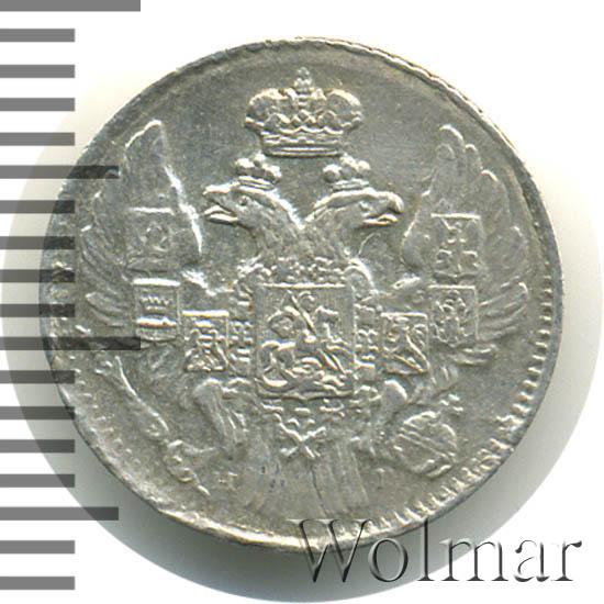 5 копеек 1838 г. СПБ НГ. Николай I.