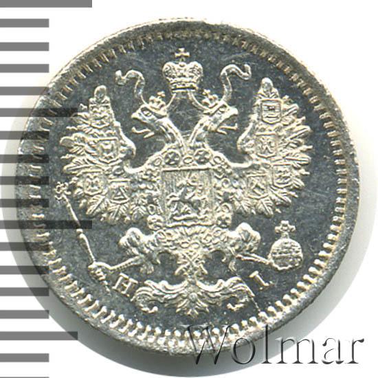 5 копеек 1871 г. СПБ HI. Александр II