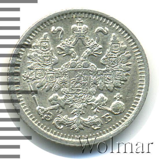 5 копеек 1909 г. СПБ ЭБ. Николай II.