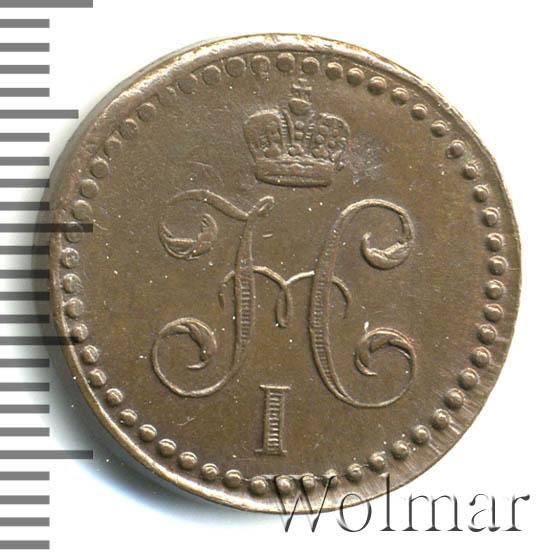 1/2 копейки 1840 г. ЕМ. Николай I. Екатеринбургский монетный двор