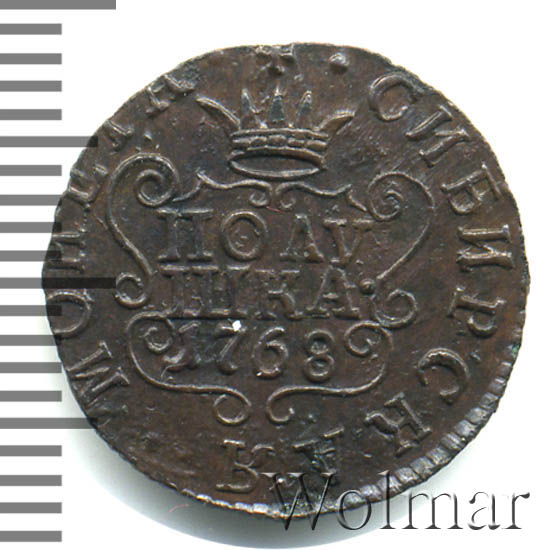 Полушка 1768 г. КМ. Сибирская монета (Екатерина II). Тиражная монета
