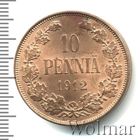 10 пенни 1912 г. Для Финляндии (Николай II).