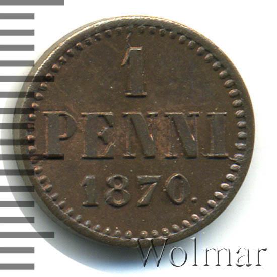 1 пенни 1870 г. Для Финляндии (Александр II).