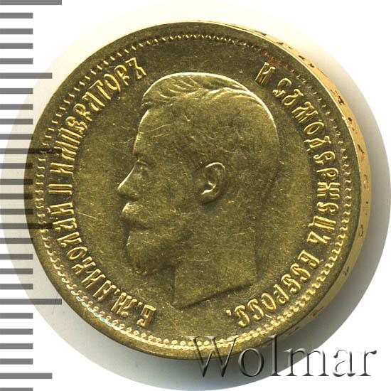 Монета николай 2 1899 золото цена монета янао цена