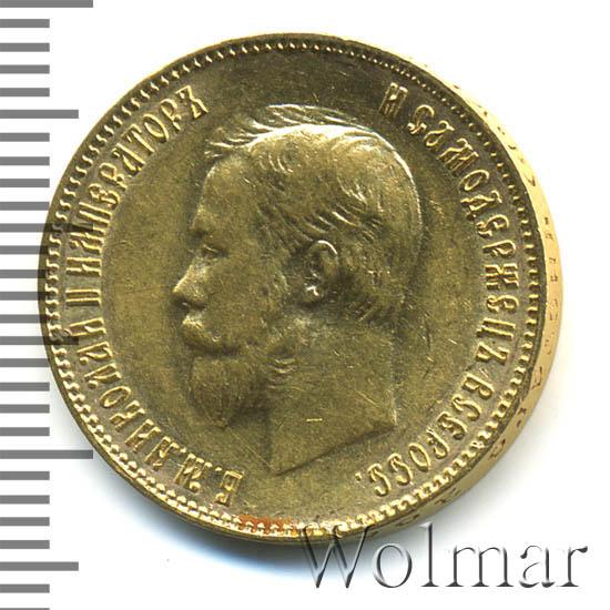 10 рублей 1903 г. (АР). Николай II