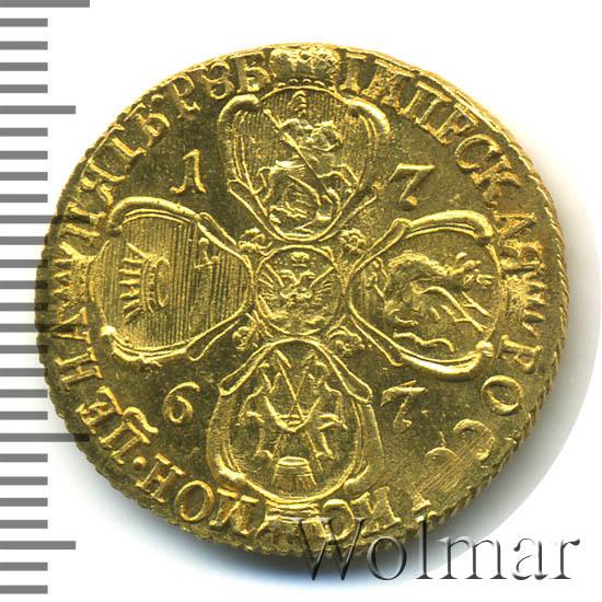 5 рублей 1767 г. СПБ. Екатерина II.