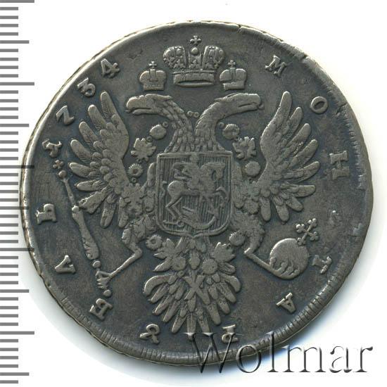 1 рубль 1734 г. Анна Иоанновна. Тип года. С кулоном на груди. Без лент наплечников на левом плече