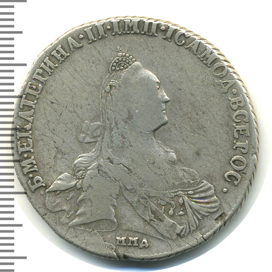 1 рубль 1775 г. ММД СА. Екатерина II. Красный монетный двор. Инициалы минцмейстера СА
