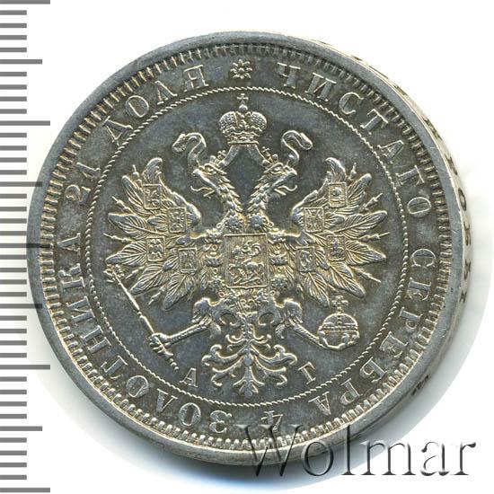 1 рубль 1884 г. СПБ АГ. Александр III
