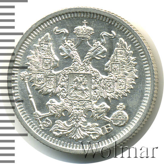 20 копеек 1910 г. СПБ ЭБ. Николай II