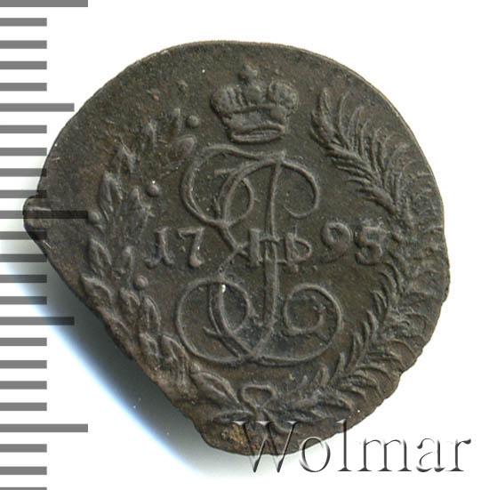 Полушка 1795 г. КМ. Екатерина II. Буквы КМ