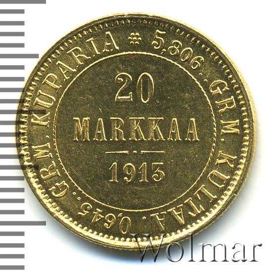 20 марок 1913 г. S. Для Финляндии (Николай II).
