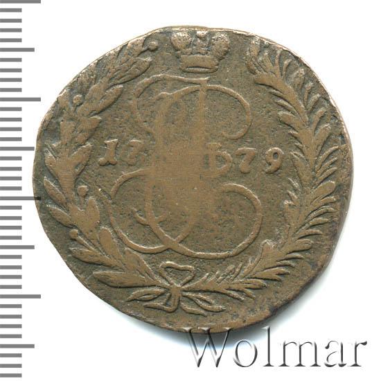 2 копейки 1779 г. ЕМ. Екатерина II