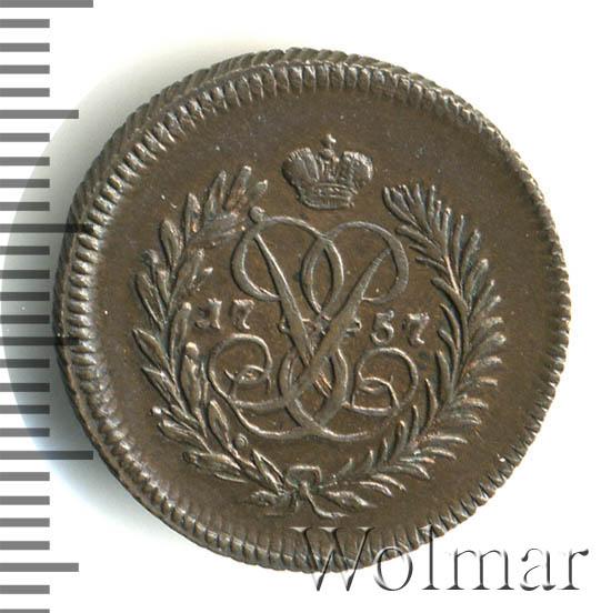 Полушка 1757 г. Елизавета I Тиражная монета