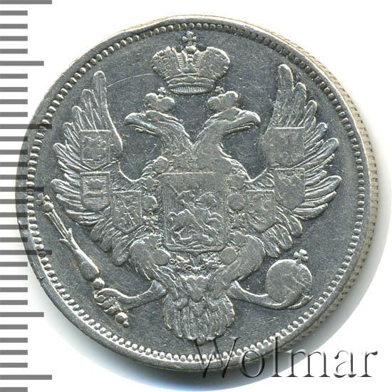 6 рублей 1832 г. СПБ. Николай I