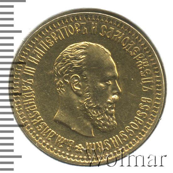 10 рублей 1887 г. (АГ). Александр III