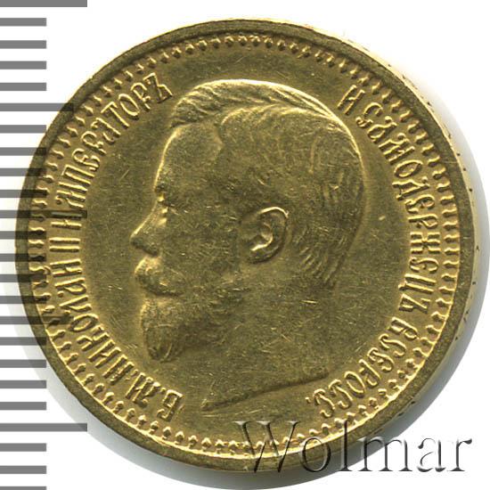 50 копеек 1897г 2 копейки 2001 украина цена алюминиевая