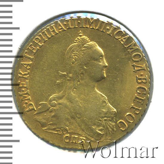 5 рублей 1775 г. СПБ. Екатерина II.