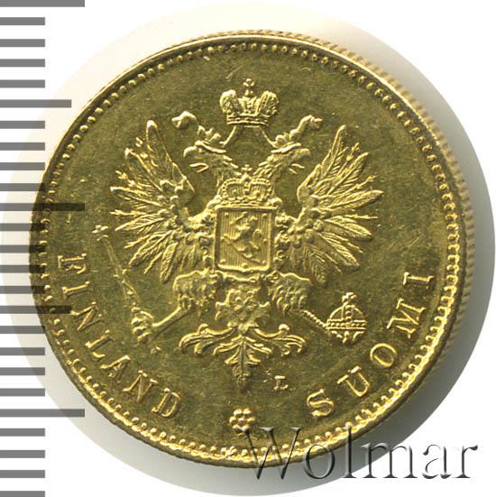20 марок 1891 г. L. Для Финляндии (Александр III)