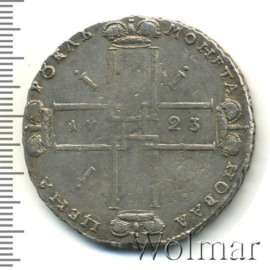 1 рубль 1723 г. OK. Петр I. Портрет в горностаевой мантии. Малый Андреевский крест