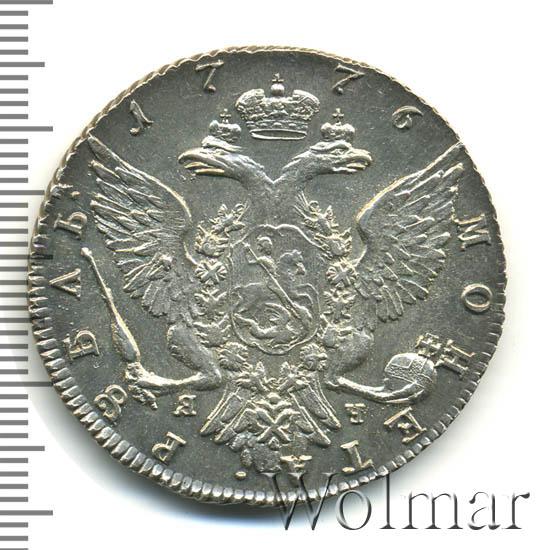 1 рубль 1776 г. СПБ ЯЧ. Екатерина II. Тиражная монета