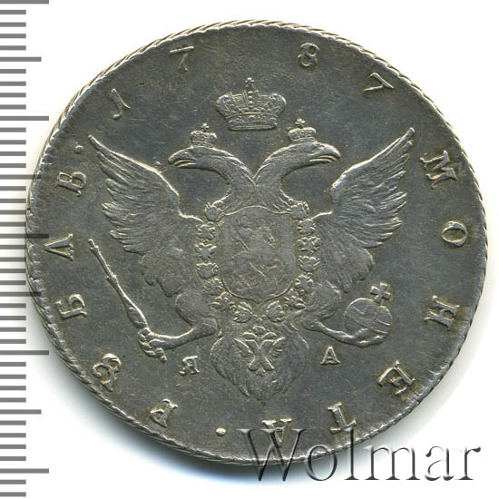 1 рубль 1787 г. СПБ ЯА. Екатерина II.