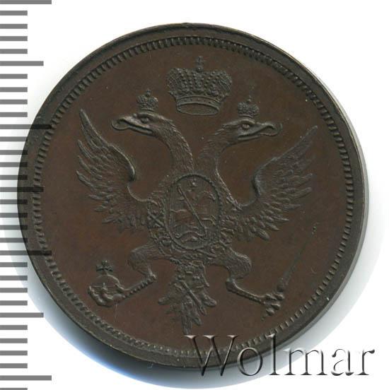 Полтина 1804 г. СПБ ФГ. Александр I