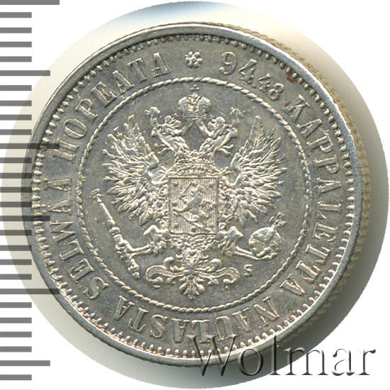 1 марка 1874 г. S. Для Финляндии (Александр II).