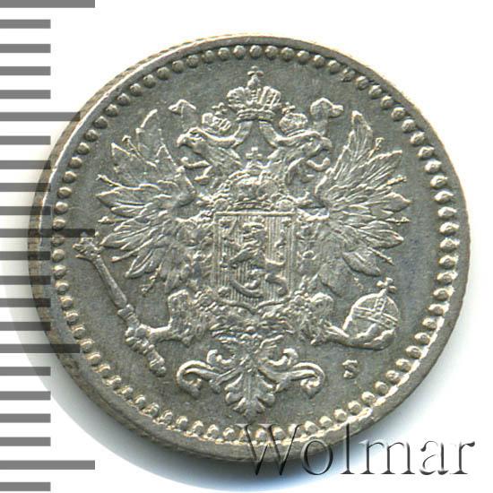 50 пенни 1869 г. S. Для Финляндии (Александр II).