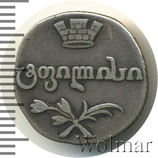 Абаз 1809 г. АК. Для Грузии (Александр I)