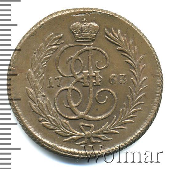 1 копейка 1763 г. Екатерина II Новодел