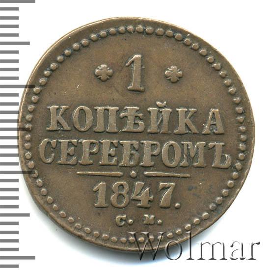 1741 монета стоимость:
