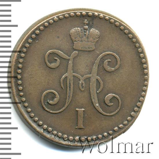 1 копейка 1847 г. СМ. Николай I. Тиражная монета