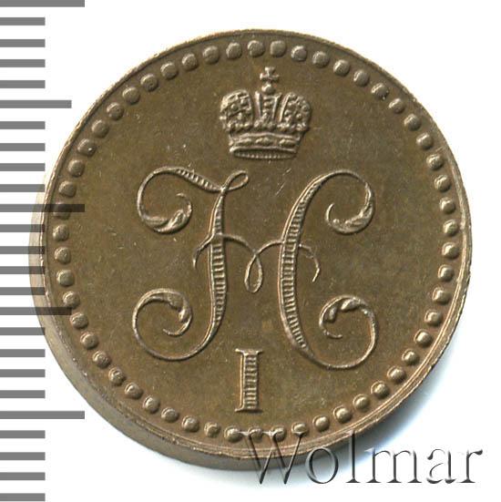 1/2 копейки 1848 г. MW. Николай I. Тиражная монета