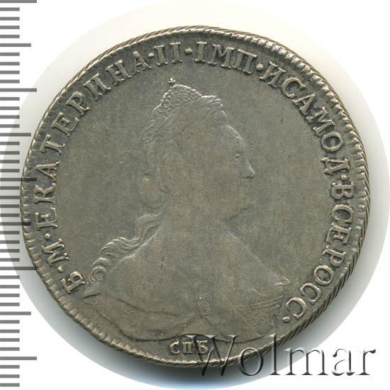 1 рубль 1794 г. СПБ АК. Екатерина II.