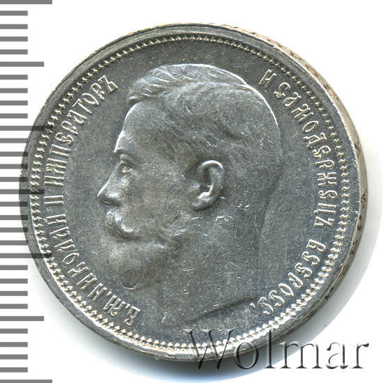 монеты латвии каталог цены