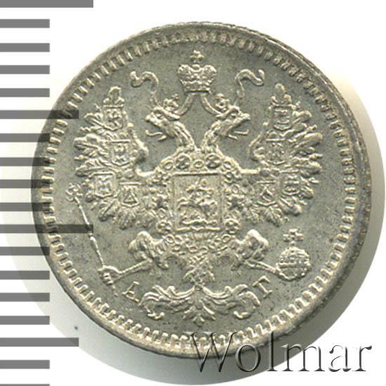 5 копеек 1887 г. СПБ АГ. Александр III