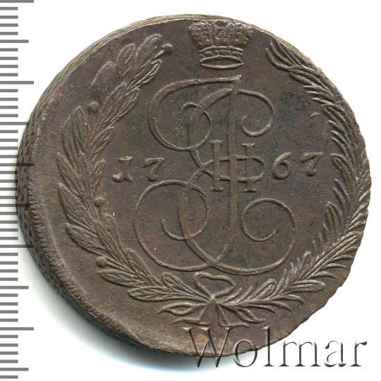 5 копеек 1767 г. ЕМ. Екатерина II. Екатеринбургский монетный двор. Орел 1763-1766
